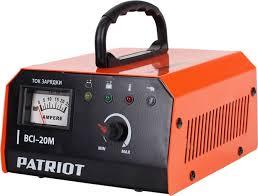 Импульсное зарядное <b>устройство PATRIOT BCI-20M</b> 650303420 ...