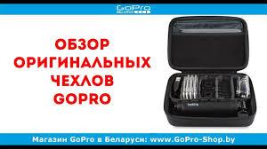 Чехлы для <b>GoPro</b> Casey (Camera + Mounts + <b>Accessories</b> Case) + ...
