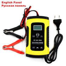 <b>12v 6a</b> car charger