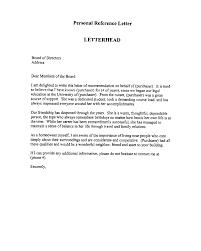 letter of recommendation friend letter format 2017 friend recommendation letter 2017 recommendation