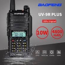 <b>baofeng uv9r plus</b> — купите <b>baofeng uv9r plus</b> с бесплатной ...