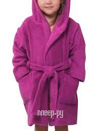 Купить <b>халат</b> в Минске. Мужские и женские <b>халаты</b> цена в ...