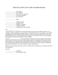 data entry cover letter template data entry cover letter