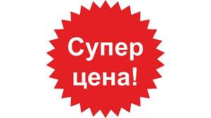 Товары Станкомплект | Мебельные станки и комплектующие ...