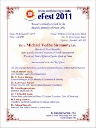 best photos of template of award of party invitation award award ceremony invitation template