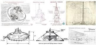 """Résultat de recherche d'images pour """"bhagavad gita images vimana"""""""