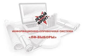 Выборы депутатов Государственной Думы Федерального ...