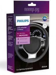 <b>Лампа Блок управления Philips</b> Canceller LED 12V H11/Fog CEA ...