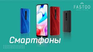 Товары FASTOO | Лучшие товары от <b>XIAOMI</b> Магнитогорск – 323 ...