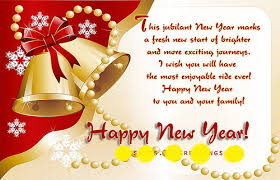 Happy New year 2016 images quotes facebook status motivational ... via Relatably.com