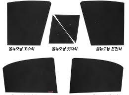 <b>Шторки в салон</b> (<b>Карпет</b>, темные) Корея для Санта Фе 4 (Hyundai ...