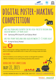 corporate social responsibility sustainability samsung engineering unep unesco and samsung engineering launch digital poster competition