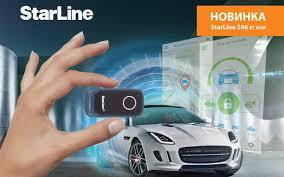 <b>StarLine S96 BT</b> GSM. Защитник с интеллектом