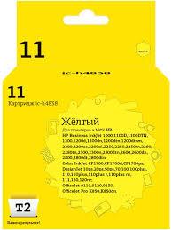 <b>Картридж T2 IC</b>-<b>H4838 №</b> 11 (C4838A/H4838/4838/11) для HP ...