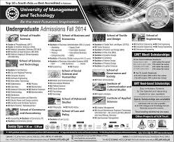latest govt jobs in lahore karachi islamabad we admissions open 2014 15 in umt university of management and technology lahore for various