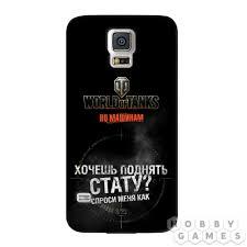 "<b>Чехол</b> Art Case и <b>защитная пленка</b> WOT ""Стату"" для Samsung ..."
