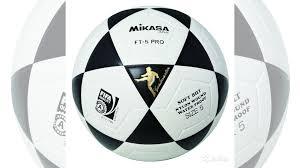 <b>Мяч футбольный Mikasa</b> FT-5 PRO (fifa Approved) купить в Москве ...