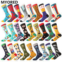 Find All China Products On Sale from MYORED Official Store on ...
