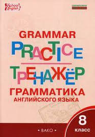 Все книги по теме Иностранные языки , купить в магазине ...