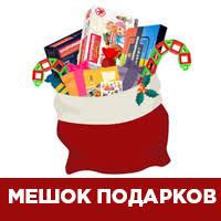 <b>Мешок подарков</b> Magformers 2018   Новости   Магнитный ...