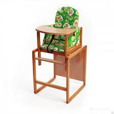 <b>Стульчик для кормления Сенс-М</b> Алекс (стул-стол) СТД0107 ...