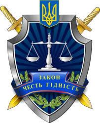 Трепещи, преступность – в Бердичеве скоро будет новый прокурор