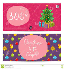 christmas gift voucher prepaid sum template stock vector christmas gift voucher prepaid sum template