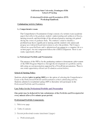 career goal essay examples   mfacourseswebfccom career goal essay examples
