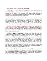 brain drain essay in english pdf   essay topics brain drain