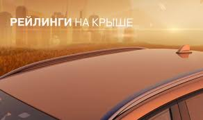 Как снять <b>штатные рейлинги</b> с Lada XRAY Cross » Лада.Онлайн ...