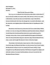 thesis paper generator