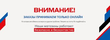 Титанспорт.рф - Спортивный онлайн магазин, купить товары для ...