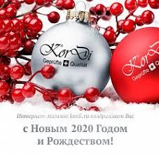 Тропический душ KorDi KD AR1110-10 (<b>250 мм</b>.) | Kordi.ru