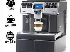 <b>Кофемашина Saeco Aulika Top</b> High Speed Cappuccino - Для ...