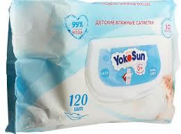 <b>Детские влажные салфетки</b> купить в интернет-магазине OZON.ru