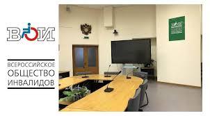 Unitsolutions оборудовал <b>конференц</b>-зал для Всероссийского ...