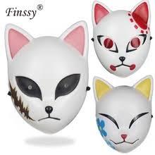<b>anime fox</b> mask