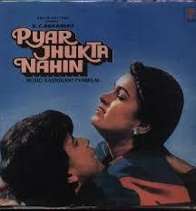 Pyar Jhukta Nahin - Wikipedia