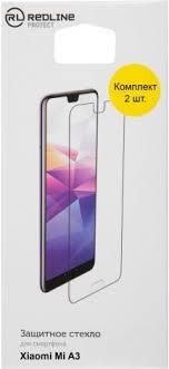 <b>Стекло защитное RedLine</b> Xiaomi Mi A3 прозрачное 2 шт - цена ...