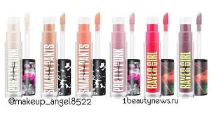 Новые блески для губ <b>MAC</b> Pretty Punk, Ravel <b>Girl</b>, Smarty Punk ...