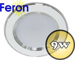 <b>Светильник встраиваемый светодиодный Feron</b> AL527 9W ...