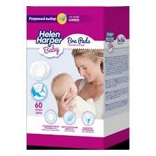 <b>Прокладки на грудь Helen</b> Harper Bra Pads, 60 шт. — купить в ...
