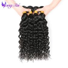 <b>Yuyongtai Hair</b> Store Burmese Water Wave <b>Hair</b> Bundles Weaving ...