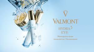 Косметика и парфюмерия Valmont - официальный сайт ...