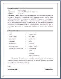 sap fico consultant resume doc best format for 10 years experience the greatest format sample sap mm consultant cover letter