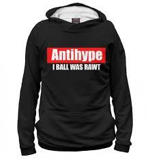 Худи <b>Антихайп</b> — купить кофту с капюшоном и принтом Antihype ...