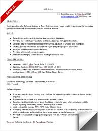 qualifications resume   resume career objective examples for    qualifications resume resume career objective examples for engineers software engineer resume sample resume objective statement
