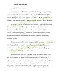 essay prompts and sample student essays great introduction essay brefash essay prompts and sample student essays great introduction essay brefash psychology essay examples