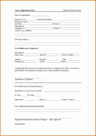 resume format for job application in word service resume resume format for job application in word resume templates employee leave application format executive resume template
