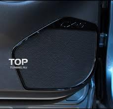Декоративные кольца <b>динамиков</b> Skyactiv Premium на Mazda CX ...